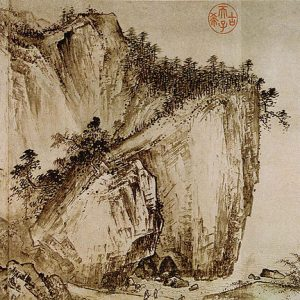 640px-Xia_Gui,_Streams_and_Mountains_with_a_Clear_Distant_View,_detail