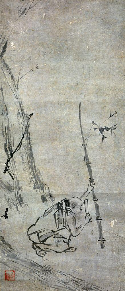 Huineng_Cut_Bamboo